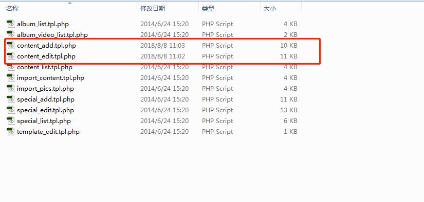 PHPCMS V9专题模块添加信息时摘要字数限制255字符的修改方法